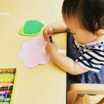 支援センター赤ちゃん